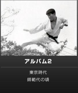 album_midashi_2