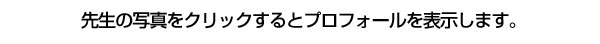 chiiki_04
